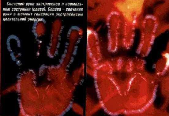 Восемнадцать лет назад питерского ученого Константина Короткова заинтересовал так называемый эффект Кирлиан...